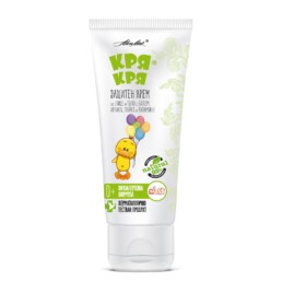 Quack Quack Baby Protection Cream