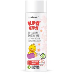Quack Quack Baby Shampoo