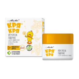 Quack Quack Baby Diaper Rash Cream